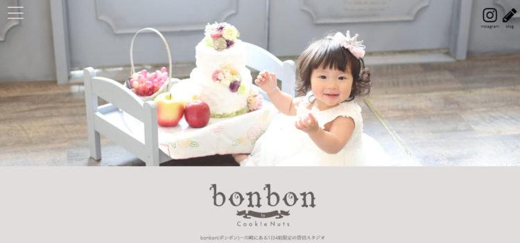 川崎エリアで子供の七五三撮影におすすめ写真スタジオ10選9