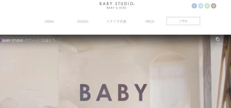 名古屋エリアで子供の七五三撮影におすすめ写真スタジオ10選9