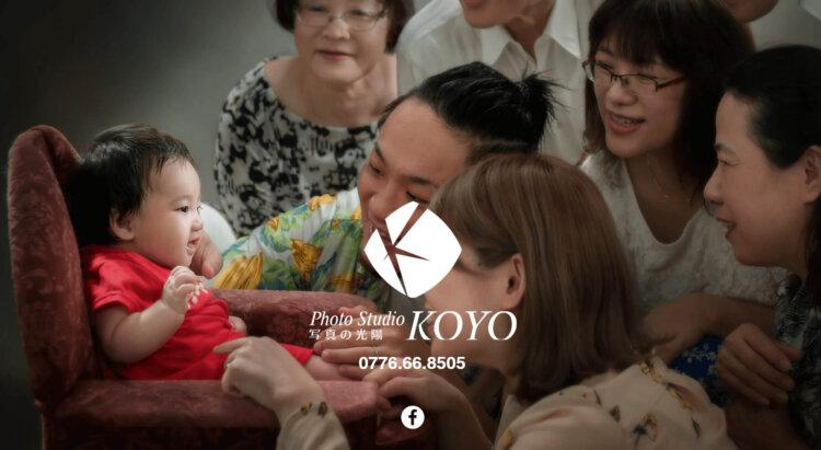 福井県でおすすめの就活写真が撮影できる写真スタジオ10選7