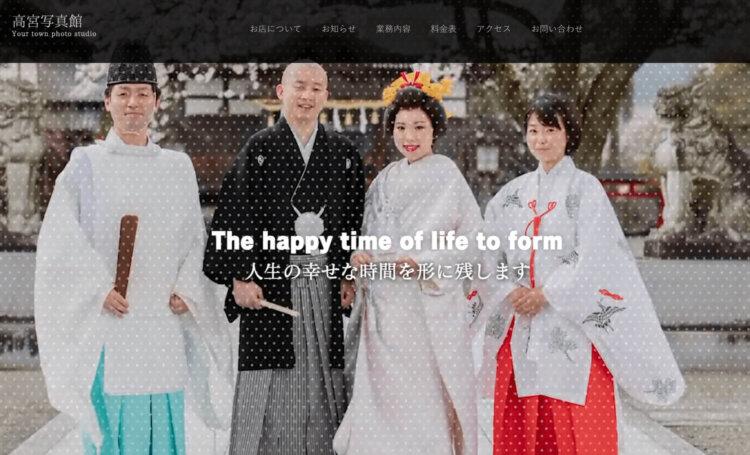 福井県でおすすめの就活写真が撮影できる写真スタジオ10選8