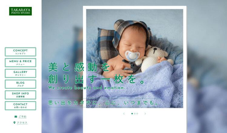福井県でおすすめの就活写真が撮影できる写真スタジオ10選6