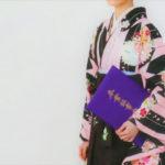 鹿児島県で卒業袴の写真撮影におすすめのスタジオ10選11