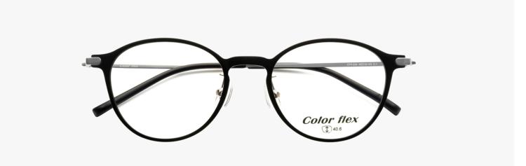 ビジネスプロフィール写真の撮影で眼鏡はOK?あなたに似合う眼鏡を紹介5