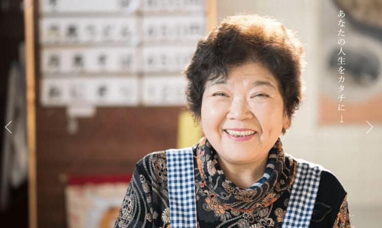 鹿児島県でおすすめの生前遺影写真の撮影ができる写真館10選10