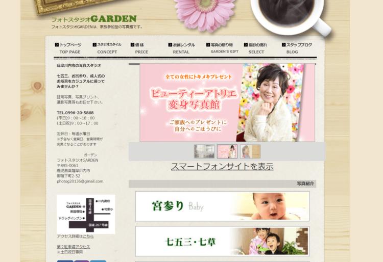 鹿児島県でおすすめの生前遺影写真の撮影ができる写真館10選8