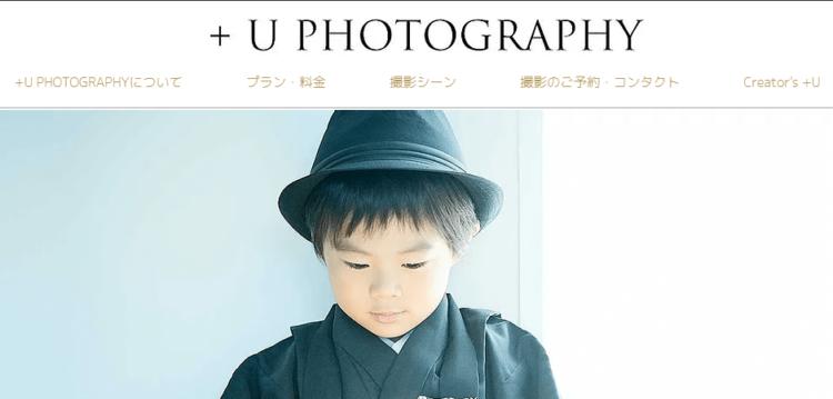 長崎県で子供の七五三撮影におすすめ写真スタジオX選1