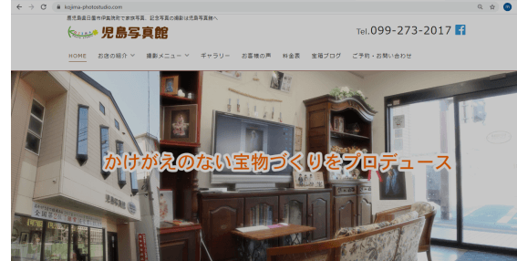 鹿児島県でおすすめの生前遺影写真の撮影ができる写真館10選1