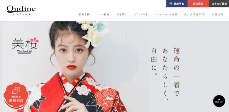 沖縄県で卒業袴の写真撮影におすすめのスタジオ10選1