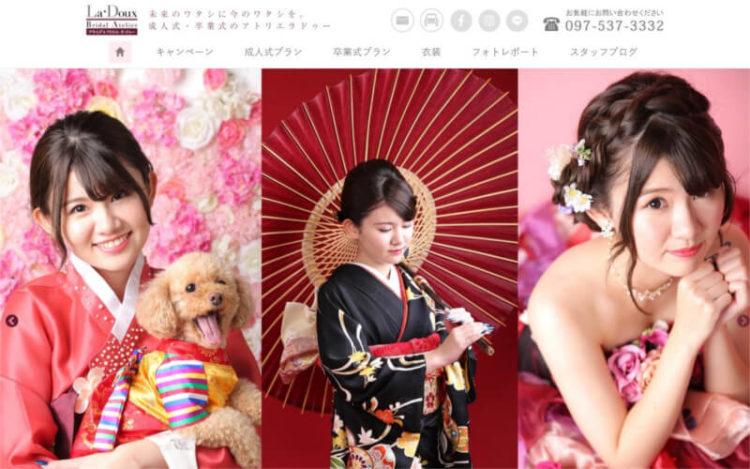 大分県で卒業袴の写真撮影におすすめのスタジオ10選10