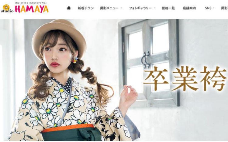 鹿児島県で卒業袴の写真撮影におすすめのスタジオ10選10