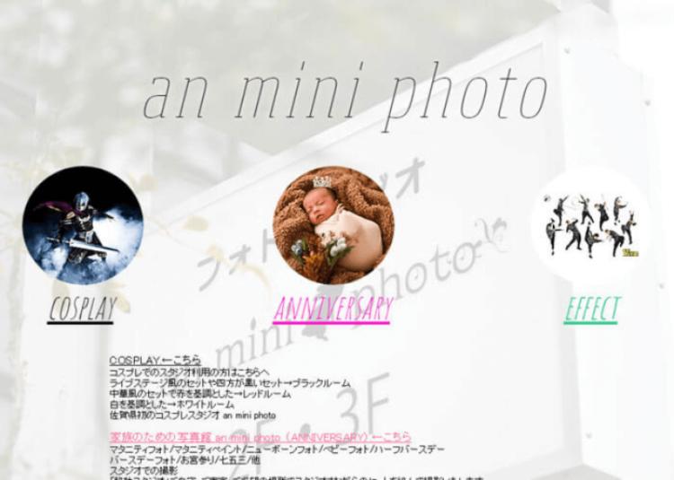 佐賀県で子供の七五三撮影におすすめ写真スタジオ12選10