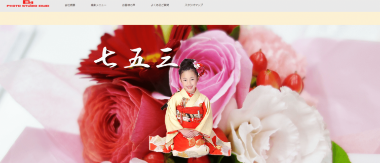 新宿エリアで子供の七五三撮影におすすめ写真スタジオ11選13