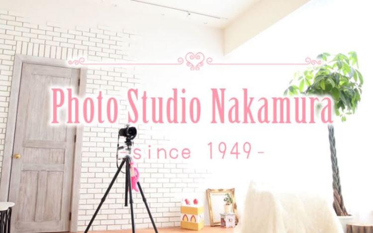 鹿児島県で卒業袴の写真撮影におすすめのスタジオ10選2