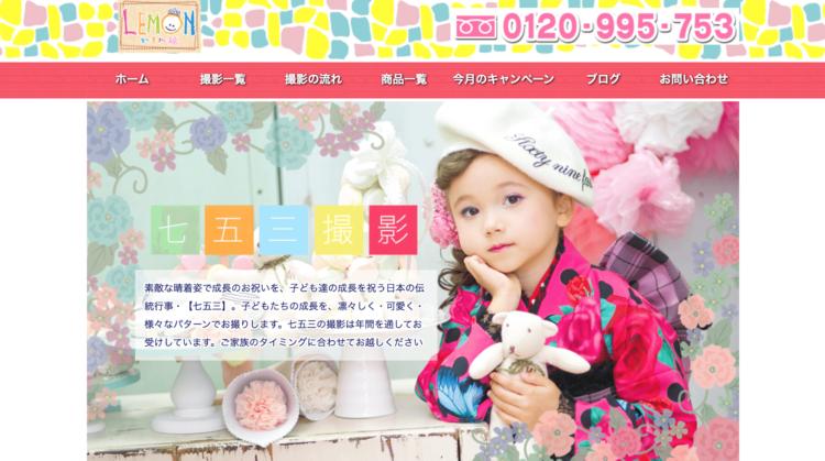 沖縄県で子供の七五三撮影におすすめ写真スタジオ10選3