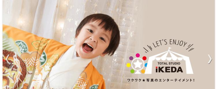 長崎県で子供の七五三撮影におすすめ写真スタジオX選3