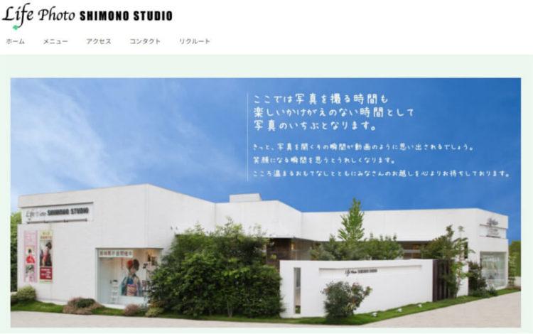 大分県で卒業袴の写真撮影におすすめのスタジオ10選3