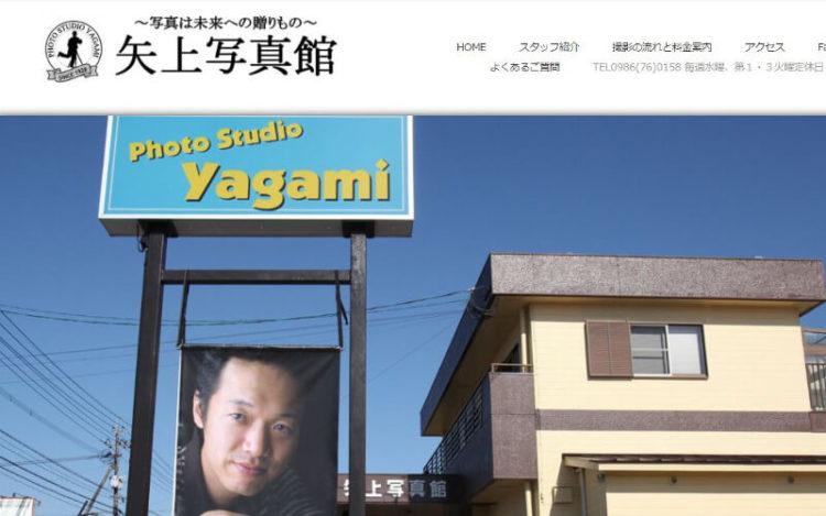 鹿児島県で卒業袴の写真撮影におすすめのスタジオ10選4