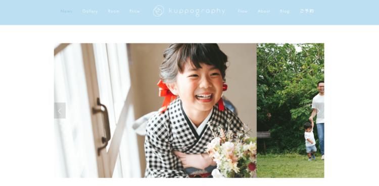 沖縄県で子供の七五三撮影におすすめ写真スタジオ10選4