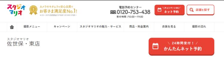 長崎県で子供の七五三撮影におすすめ写真スタジオX選4