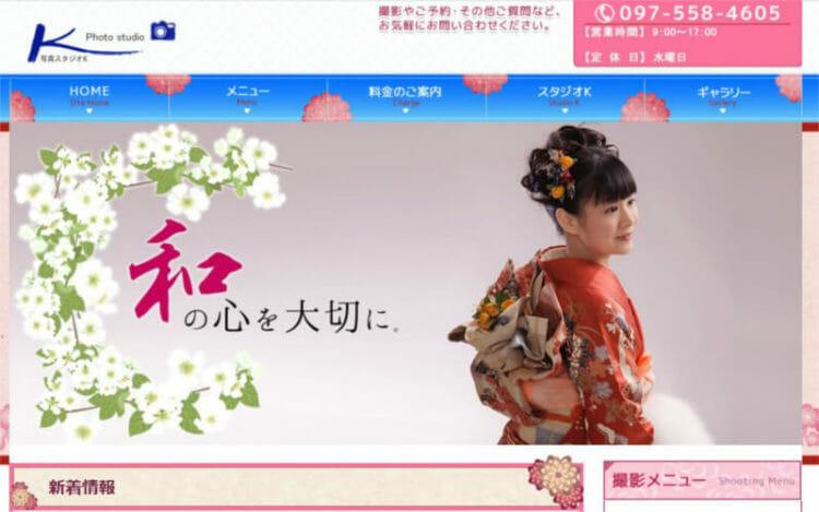 大分県で卒業袴の写真撮影におすすめのスタジオ10選4
