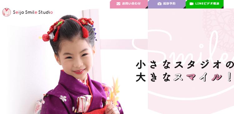世田谷エリアで子供の七五三撮影におすすめ写真スタジオ12選5