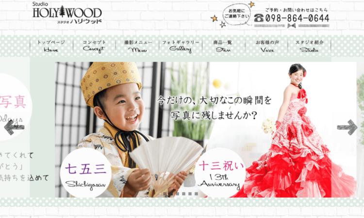 沖縄県で子供の七五三撮影におすすめ写真スタジオ10選5