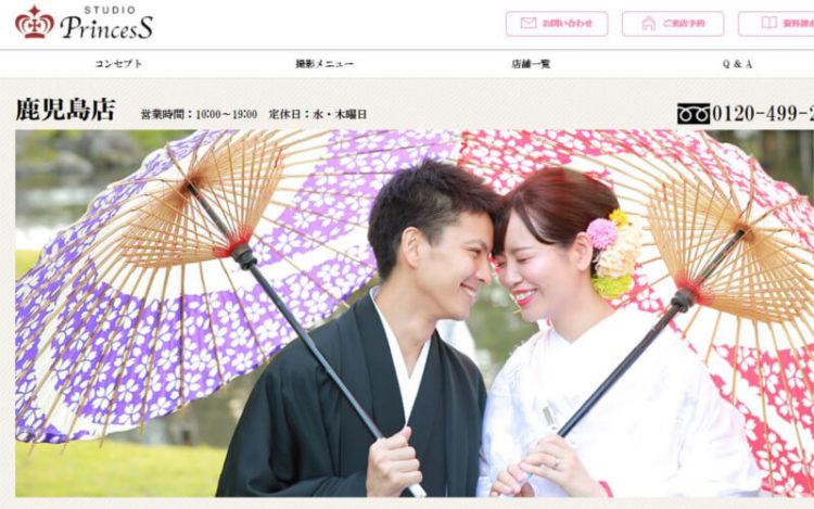 鹿児島県で卒業袴の写真撮影におすすめのスタジオ10選5