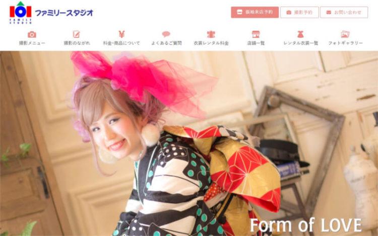 大分県で卒業袴の写真撮影におすすめのスタジオ10選6