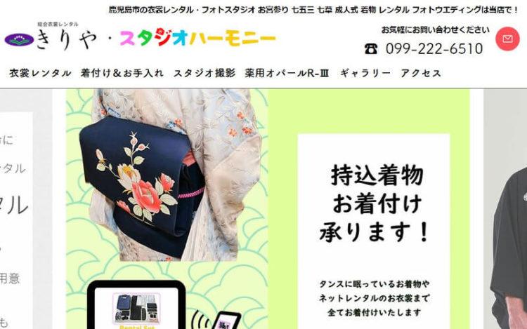 鹿児島県で卒業袴の写真撮影におすすめのスタジオ10選6