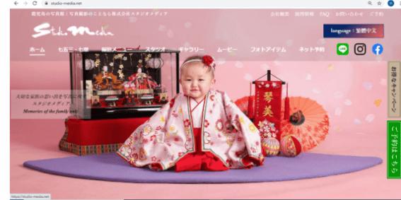 鹿児島県でおすすめの生前遺影写真の撮影ができる写真館10選6
