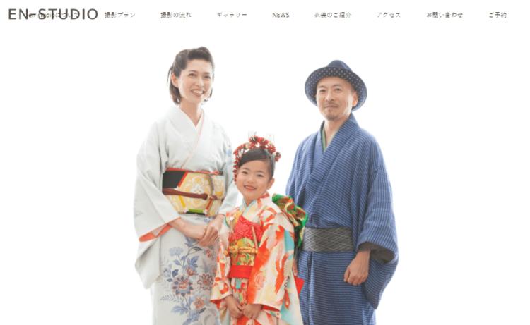世田谷エリアで子供の七五三撮影におすすめ写真スタジオ12選7