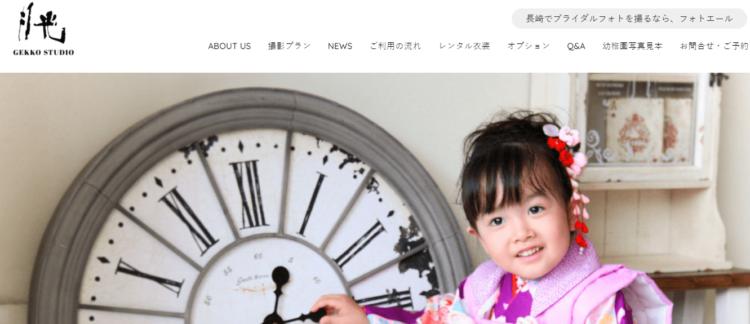 長崎県で子供の七五三撮影におすすめ写真スタジオX選7