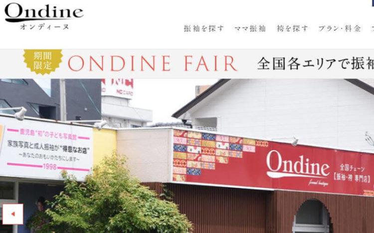 鹿児島県で卒業袴の写真撮影におすすめのスタジオ10選7