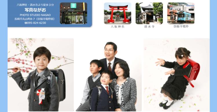 長崎県で卒業袴の写真撮影におすすめのスタジオ10選8