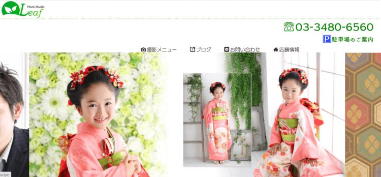 世田谷エリアで子供の七五三撮影におすすめ写真スタジオ12選9