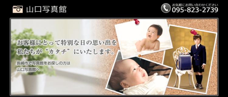 長崎県で卒業袴の写真撮影におすすめのスタジオ10選9
