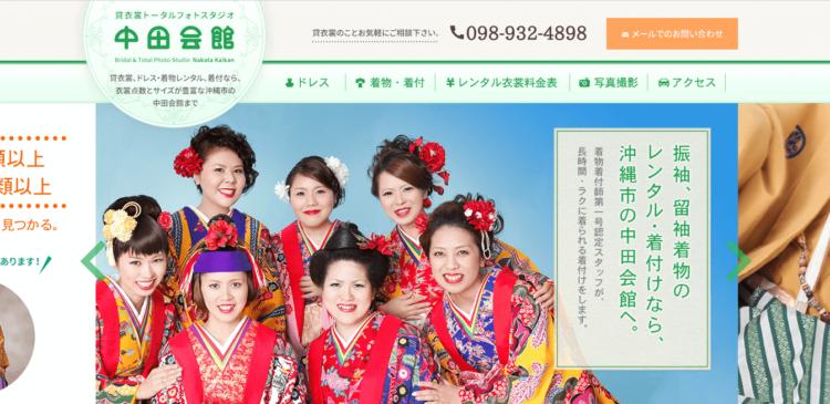 沖縄県で卒業袴の写真撮影におすすめのスタジオ10選9