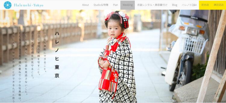 千葉県にある宣材写真の撮影におすすめな写真スタジオ10選2