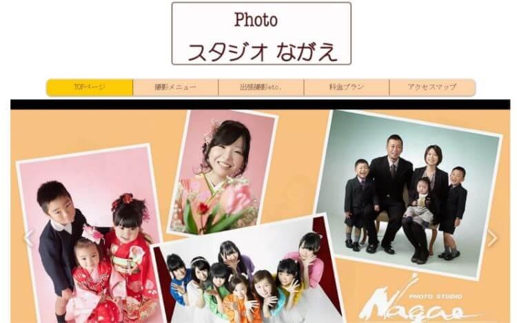 山口県で卒業袴の写真撮影におすすめのスタジオ10選9
