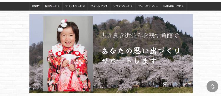 秋田県でおすすめの生前遺影写真の撮影ができる写真館10選7