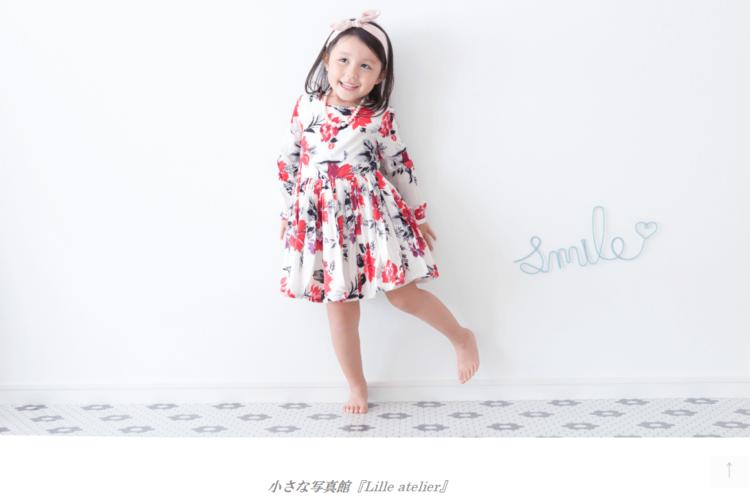 名古屋にある宣材写真の撮影におすすめな写真スタジオ10選18