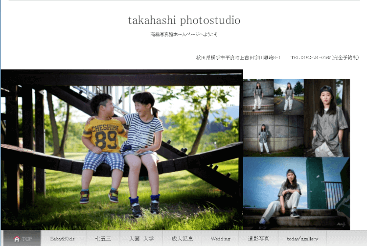 秋田県で卒業袴の写真撮影におすすめのスタジオ10選9