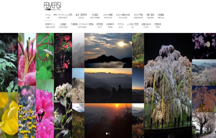 栃木県でおすすめの生前遺影写真の撮影ができる写真館10選1