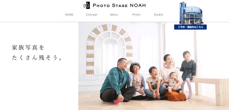 埼玉県でおすすめの生前遺影写真の撮影ができる写真館10選7