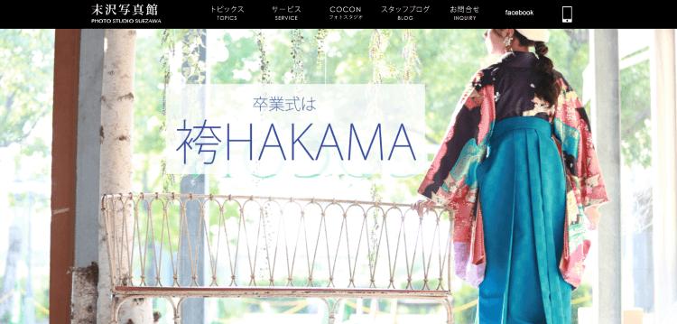 香川県で卒業袴の写真撮影におすすめのスタジオ10選2