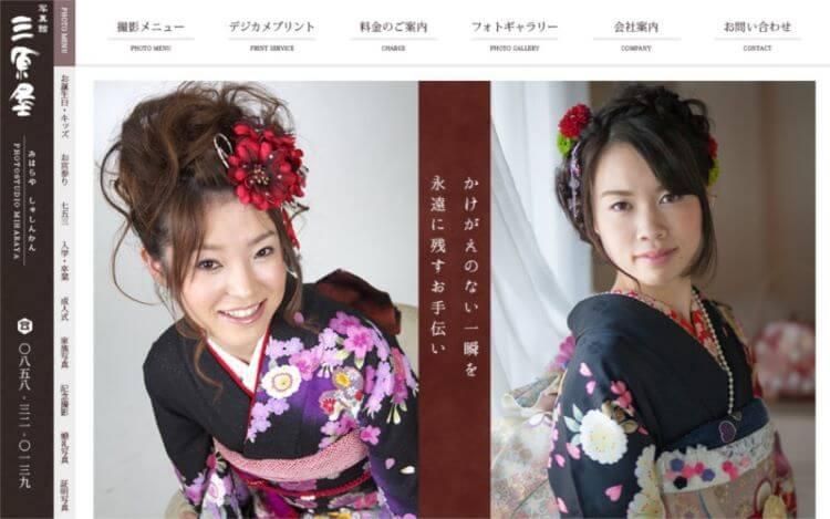 鳥取県で卒業袴の写真撮影におすすめのスタジオ10選10