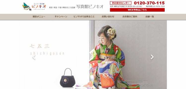 埼玉県でおすすめの生前遺影写真の撮影ができる写真館10選4