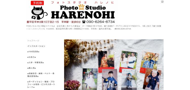 北海道でおすすめの生前遺影写真の撮影ができる写真館10選2