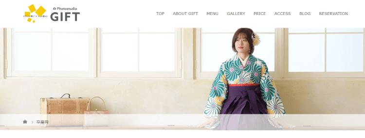 群馬県で卒業袴の写真撮影におすすめのスタジオ10選7