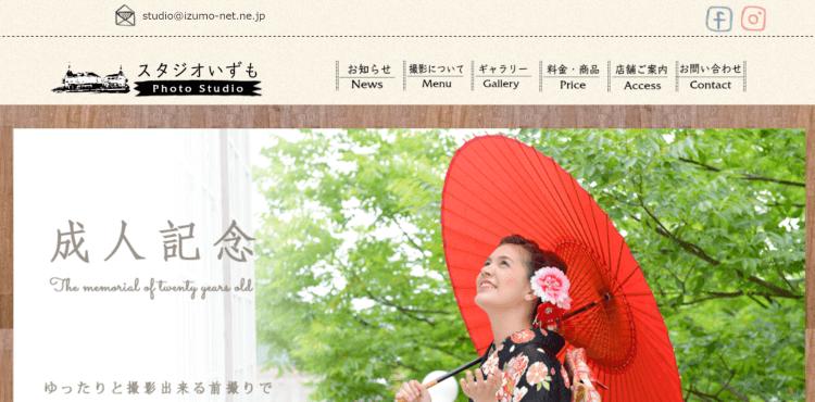 島根県で卒業袴の写真撮影におすすめのスタジオ10選7